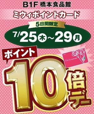 201307_10bai