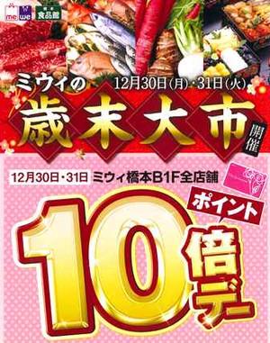 10bai_201312